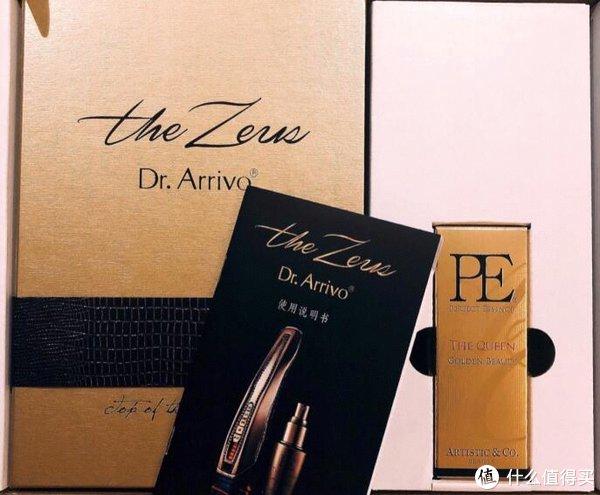 五种模式完美开启美肤新时代:Dr.arrivo Ghost The Zeus第五代电穿孔美容仪