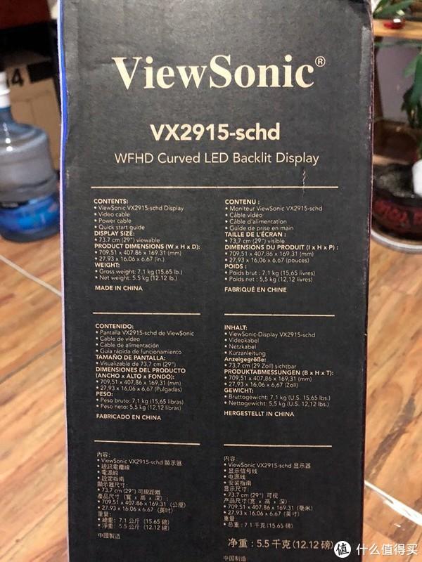 ViewSonic 优派 2000R 曲率显示器 VX2915-SCHD 开箱及简单使用