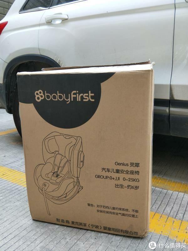好用不贵的新生儿安全座椅 来自一个二胎妈妈的推荐(开箱晒物)
