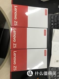 公司经销新数码,收到联想即将发售的Z5,可惜数量太少才3个,等12号才允许打开包装
