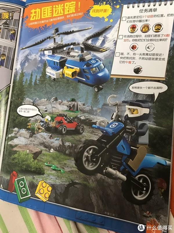 值得购买的乐高城市第五集画册+限量版玩具晒物分享