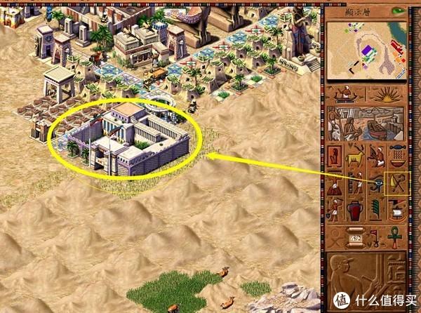 经典游戏 篇四:法老王与埃及艳后(中文)玩法心得之王国评比