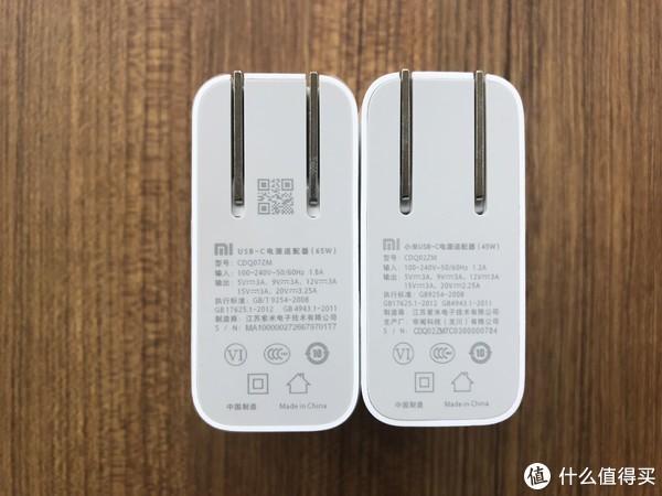 MI 小米 USB-C 电源适配器 65W 开箱体验