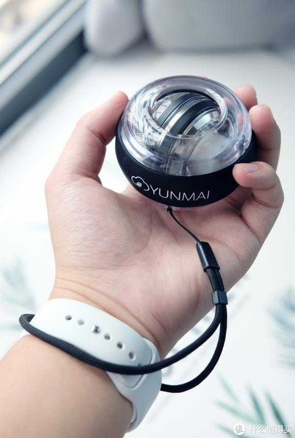 分享两款办公室减压放松神器:云麦腕力球&跳绳