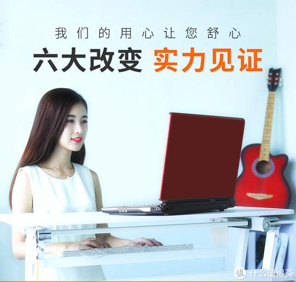 海易电脑站立式书桌