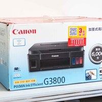 佳能 G3800 喷墨无线一体打印机外观设计(送纸口|接口|适配器|电源线|支架)