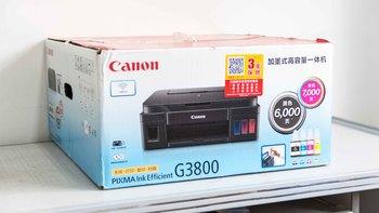 佳能 G3800 喷墨无线一体打印机外观设计(送纸口 接口 适配器 电源线 支架)