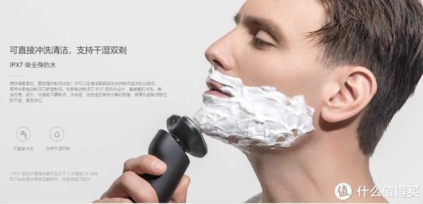 搬空小米杂货铺 篇一:MIJIA 米家 电动剃须刀简单测评
