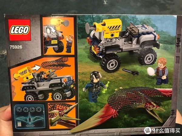 孩子的又一套乐高—LEGO 乐高 75926 翼龙大追击开箱