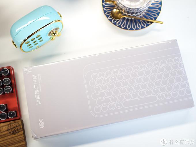 办公桌颜值担当!女同事们都喜欢的京造复古蓝牙机械键盘