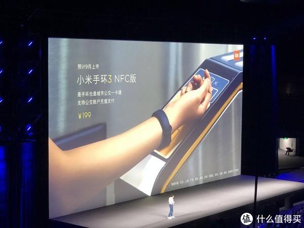 非常不错的NFC版本