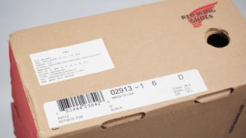 Red Wing2913短脸工装靴外观展示(皮革|白底|钢印|鞋提|鞋帮)