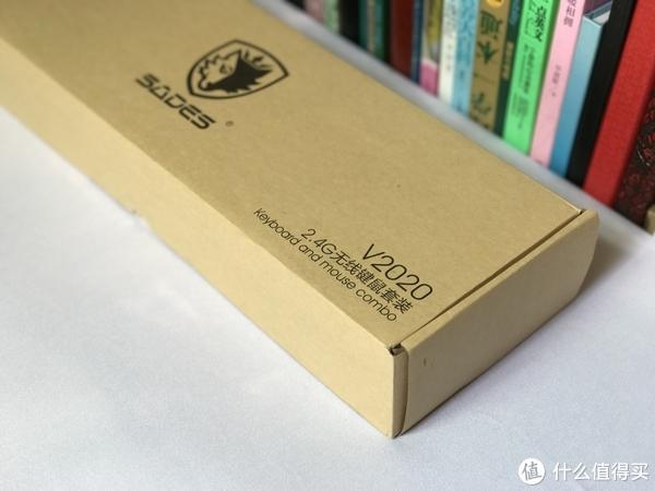 包装:牛皮纸简包,比较小但是高,双层设计,很薄。整体也很简单,SADES品牌logo+产品型号。