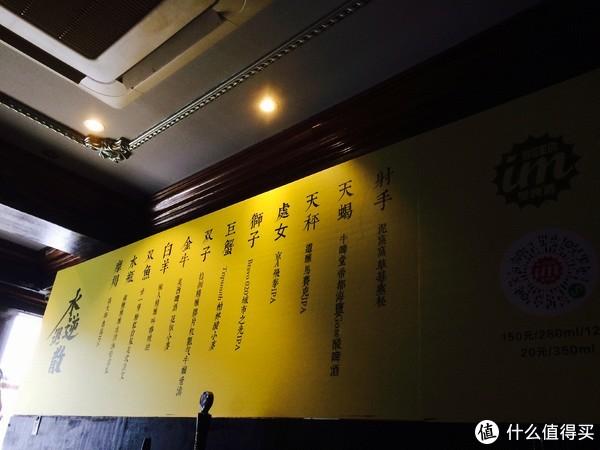 小记SMZDM西安分剁精酿啤酒品鉴交流活动