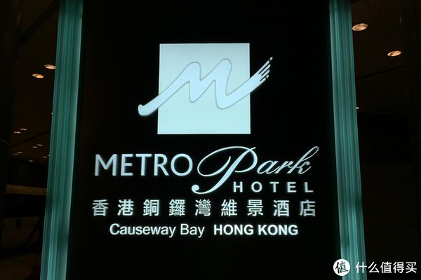 带着相机去旅行 篇二:死侍2竟然是三级电影?我的香港两日一夜之旅(下)