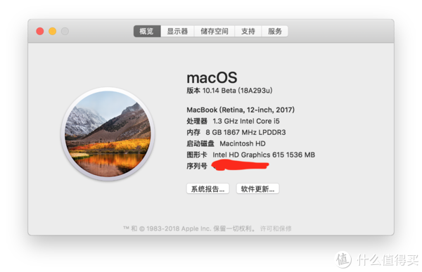 macOS 10.14 Mojave 清筠手把手教你升级 实机上的初体验及感受