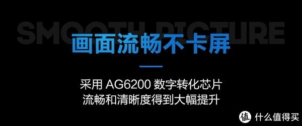 VGA输出端内置AG6200数字转化芯片,将从设备端DVI口输入过来的数字信号转化为模拟信号传输出给显示器,最高支持1080P全高清分辨率,不支持反向转换