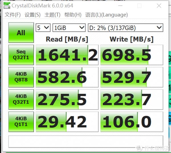 Lenovo 联想 720S 14寸,分享下跑分和配置