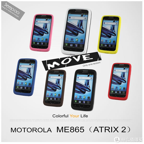 MIX2S的手机壳真很少—莫凡 &SEEPOO 手机壳开箱
