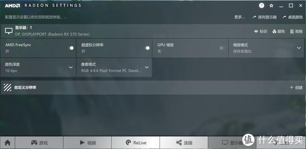 装机DIY 篇一:1500元DIY 4K IPS 显示器 LM270WR4