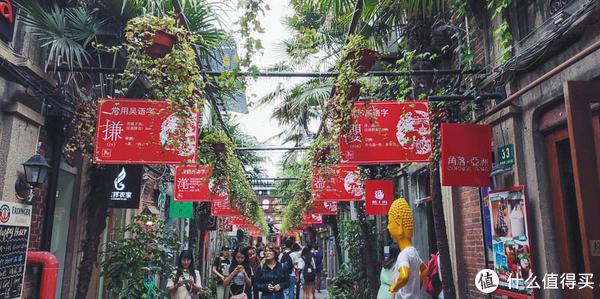 换个方式旅行,坚果R1记录下的上海老味道