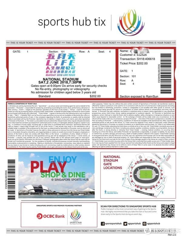 新加坡门票,PDF转了图片