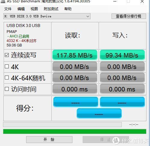 DM玲珑极速版64G好用又便宜的U盘!