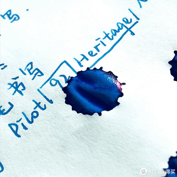 简淡中蕴芒焰—百利金4001墨水系列测评
