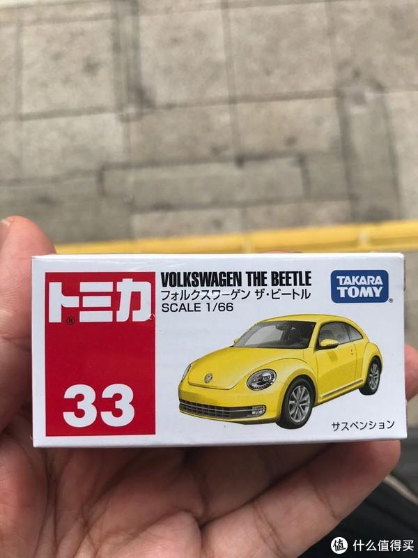 香港购入日本TAKARA TOMY 多美卡 经典黄色甲壳虫汽车模型晒单分享
