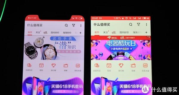 但是,因为刘海两侧的空间太小,为了美观考虑,刘海部分的状态数据不得不侵占一部分主屏空间,所以在普通屏幕上细长的状态栏,在小米8的屏上占用了很宽的屏幕,而且侵蚀了一点主屏。侵占的这部分,在隐藏刘海的时候也会变成黑色。而友商刘海较窄的手机就没有这样的问题。