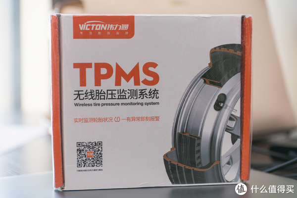 Tire Pressure Monitoring System,TPMS