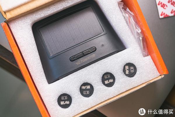 早买早心安 伟力通胎压监测器T6LC
