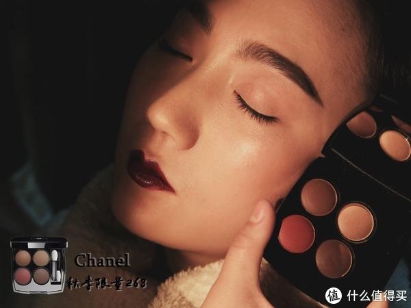 Chanel香奈儿268眼影盘—红棕系妆容:在我眼神里你读出来了什么?