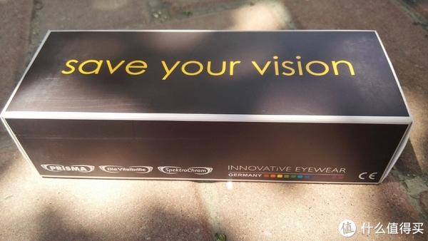 "PRISMA普利索防蓝光眼镜盒外包装真身,如此简洁明了的外包装——白边黑底黄字,就是要突出其功能性——""SAVE YOUR VISION"""