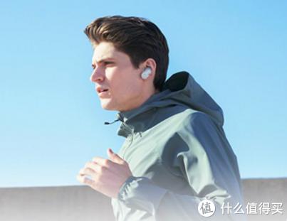 热巴同款!看蓝牙降噪耳机如何改变生活
