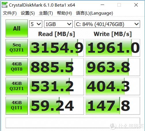 128GB不能忍:PLEXTOR 浦科特 M9PE 512GB 固态硬盘 让飞行堡垒游戏本真正起飞