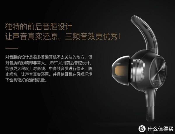 简约,续航,音质—JEET 泰捷 小捷 W1 蓝牙运动耳机开箱