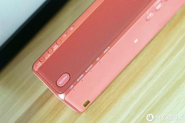 千元蓝牙音箱体验分享,索尼SRS-HG10音质与颜值并存