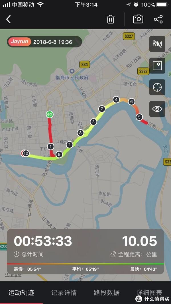 10公里体验感,不适合前脚掌着地跑者