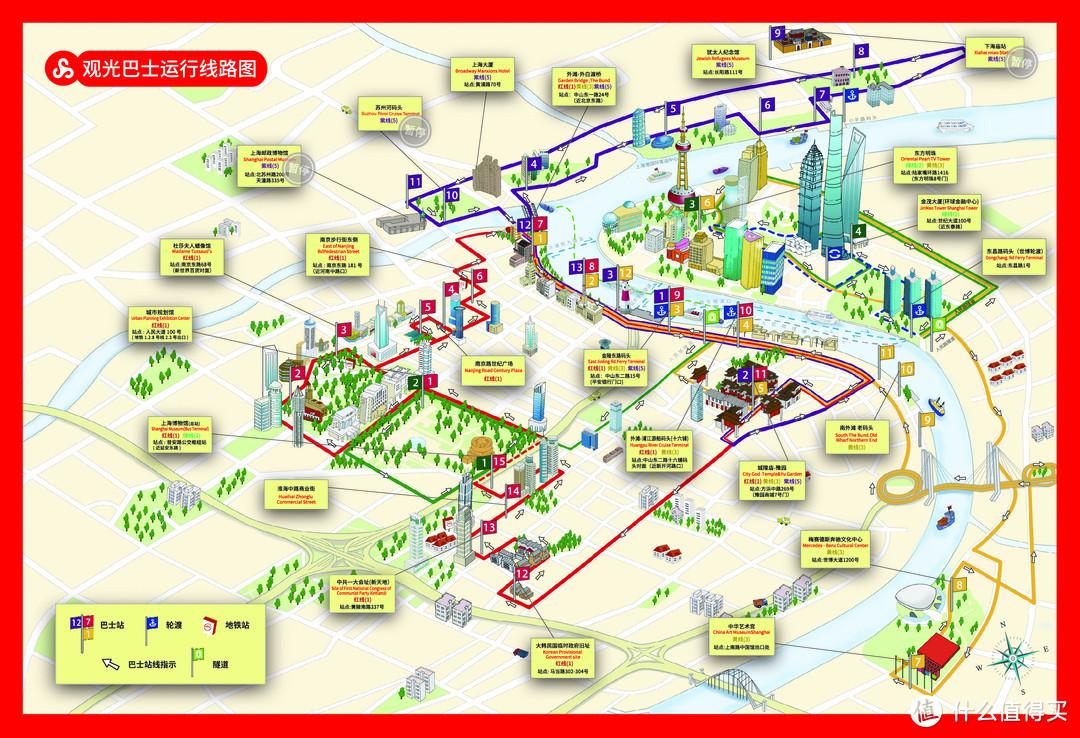 如果圖片不清晰的話,可以直接訪問春秋旅遊巴士網站