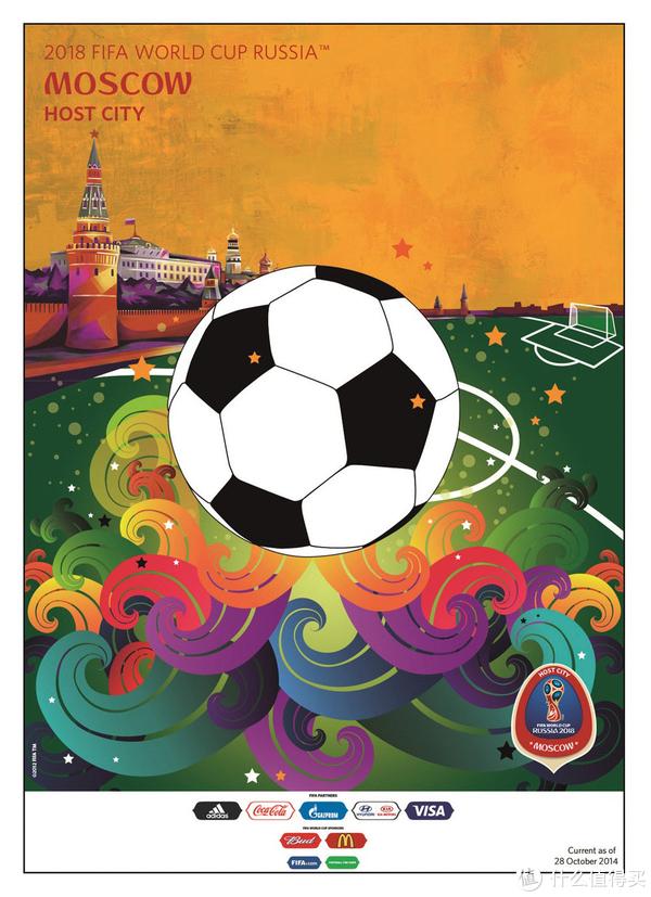 世界杯海报-莫斯科