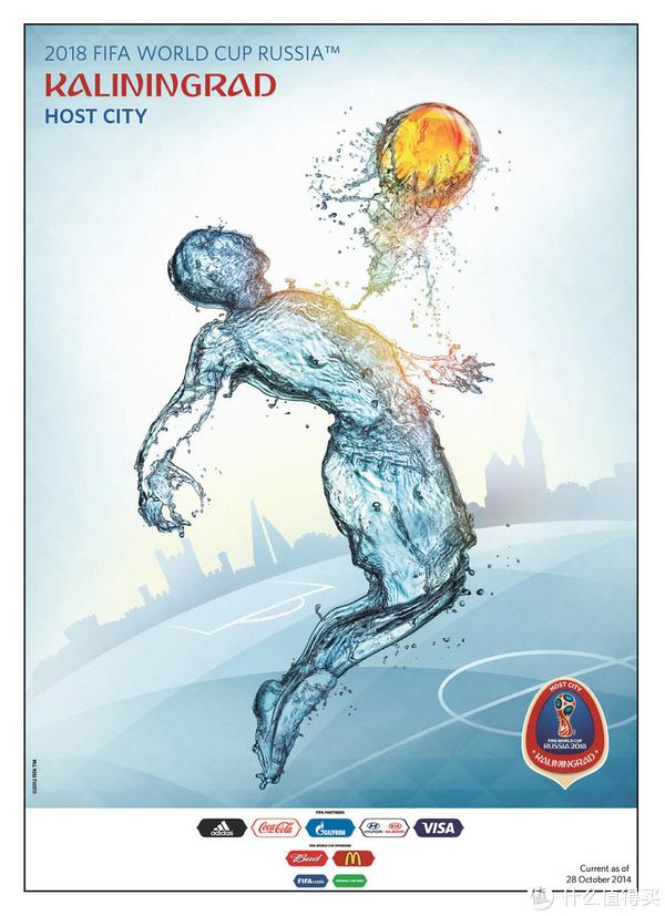 世界杯海报-加里宁格勒