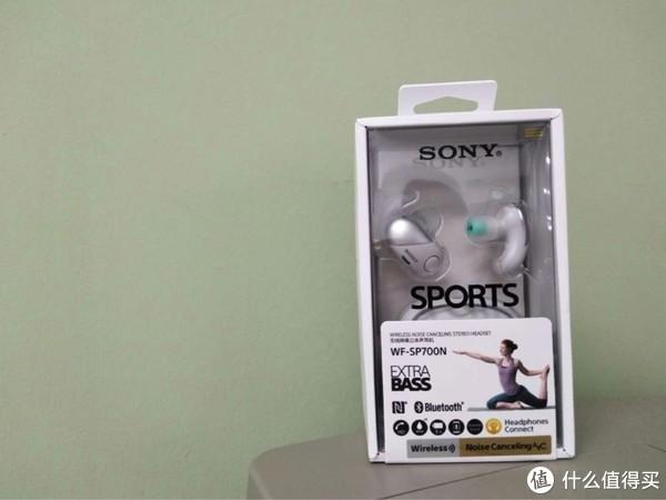 橘子爱音乐 篇三十三:提升不止一点点—Sony 索尼 WF-SP700N 真无线 降噪运动耳机 体验