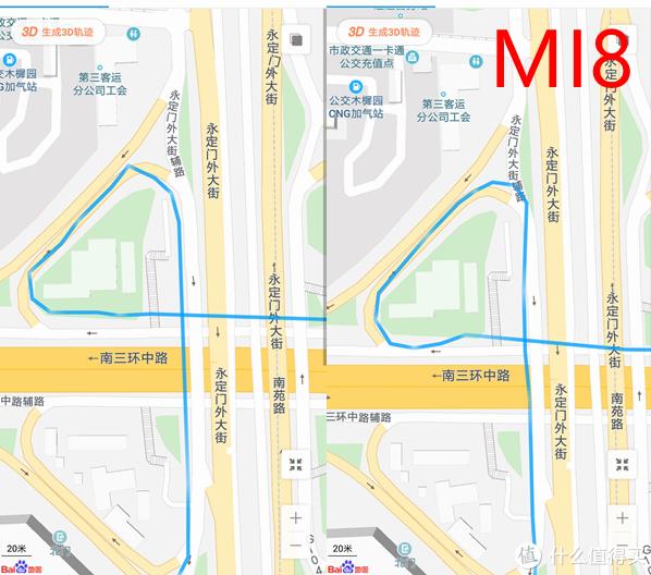 从测试图上看,MI8在路线的贴合上确实更好,漂移到路外面的情况更少。但其实好的比较有限。注意匝道的圆弧更顺滑,但在桥下GPS信号不好的时候,两个手机都飘到国外了。