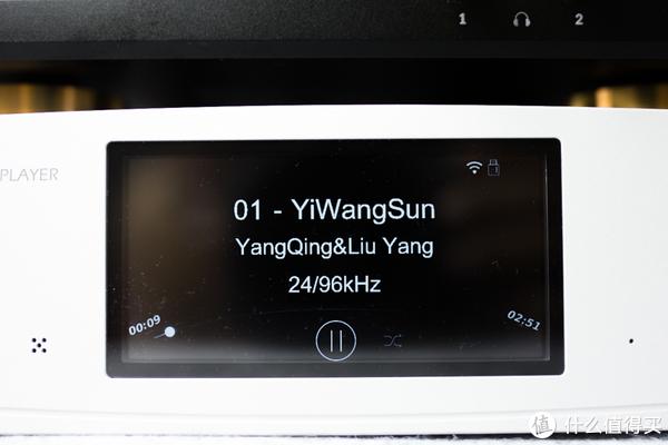 用它听歌,电脑就可以扔一边了,AUNE S5A数播上手体验