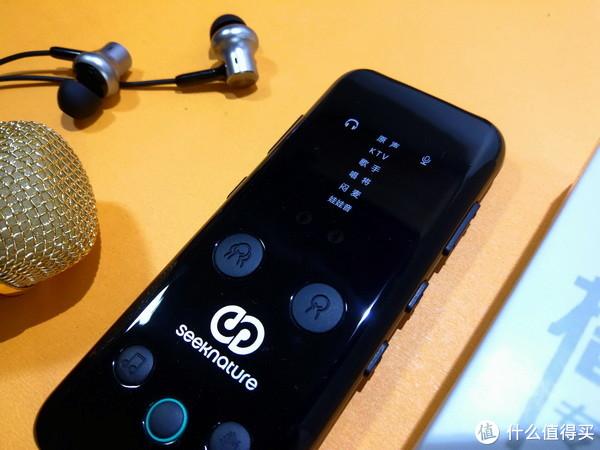 #原创新人#播吧MINI,手机直播和K歌的好搭档