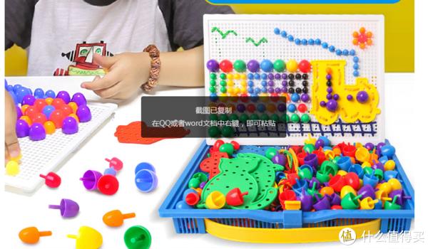 二胎囤货记录 篇九:这款非公版拼插玩具可以买,达拉蘑菇钉玩具