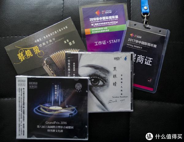 2018 华中国际视听展流水账回顾