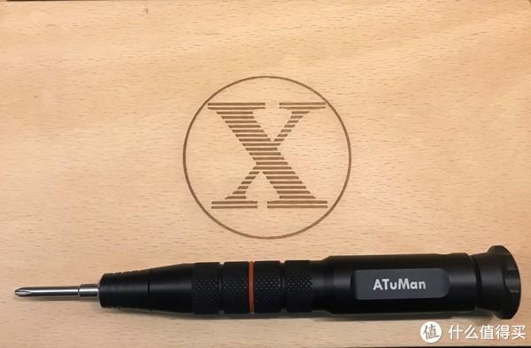 X的诱惑—安士 X3 PLUS 快锁版 工具组合开箱
