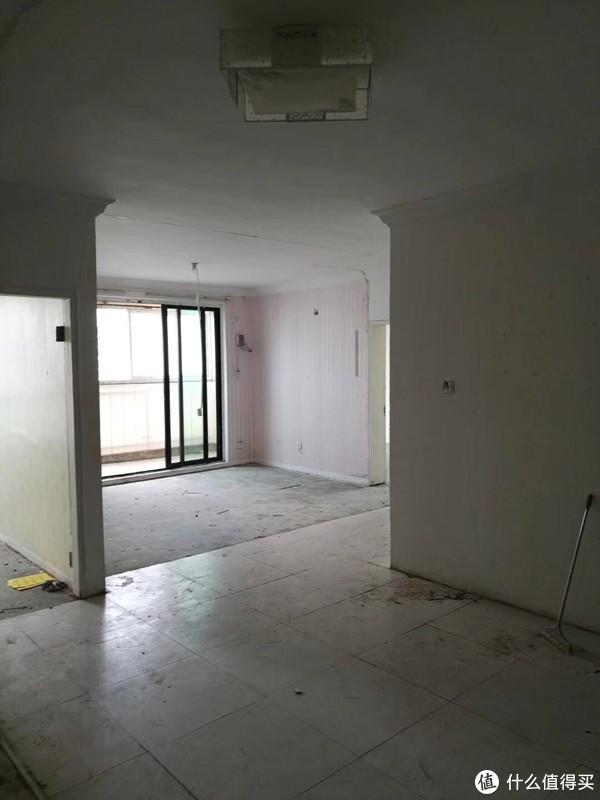 新的开始!我的改善型住房装修动工了!